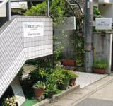 坂道(下り坂)なので通り過ぎにご注意を クープ 美容室 名古屋市天白区